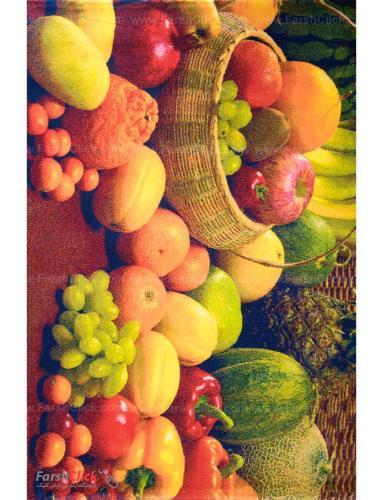 فرش مدرن فانتزی فرش ساوین -  طرح میوه - 1353 - 12 متری  چند رنگ
