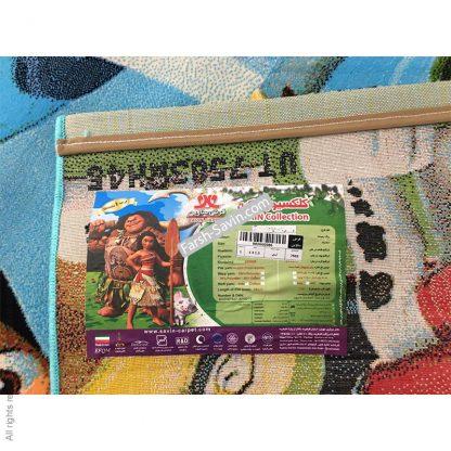 7503 سگهای نگهبان فرش اتاق کودک کارتونی