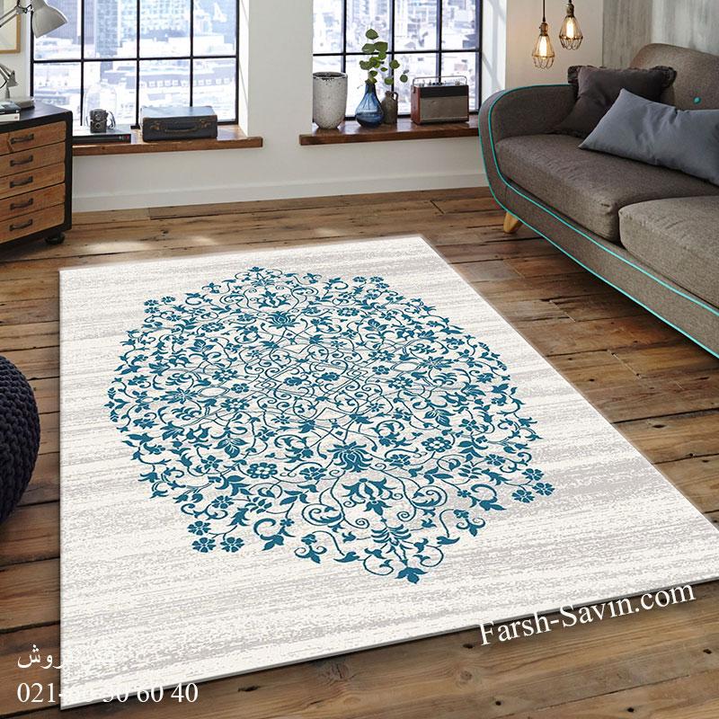 فرش ساوین 4052 کرم فرش با کیفیت