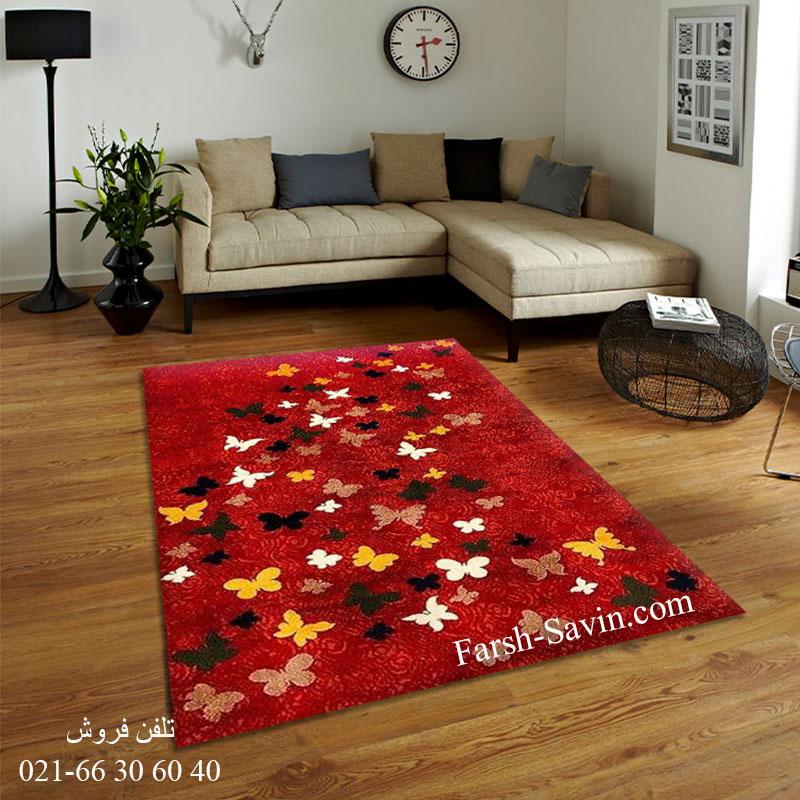 فرش ساوین 4054 لاکی فرش فانتزی