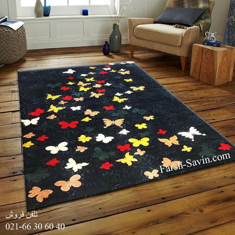 فرش ساوین 4054 سرمه ای فرش مناسب اتاق خواب