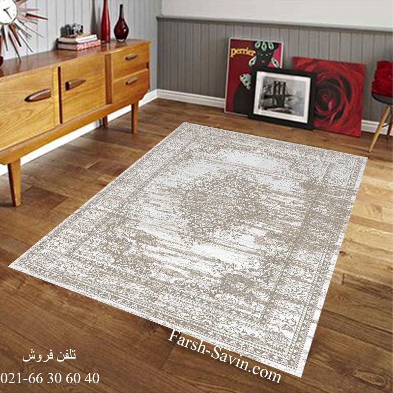 فرش ساوین 4062 نقره ای فرش زیبا