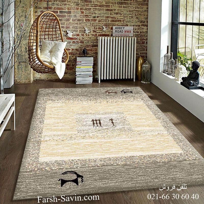 فرش ساوین 4066 شکلاتی فرش اتاق خواب