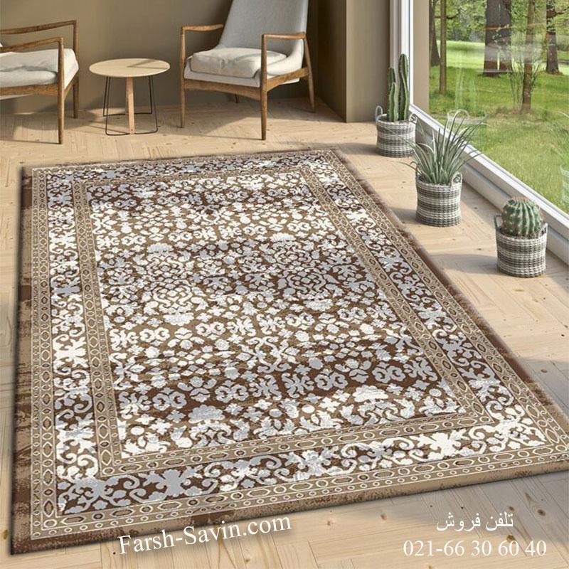 فرش ساوین 4068 شکلاتی فرش فانتزی