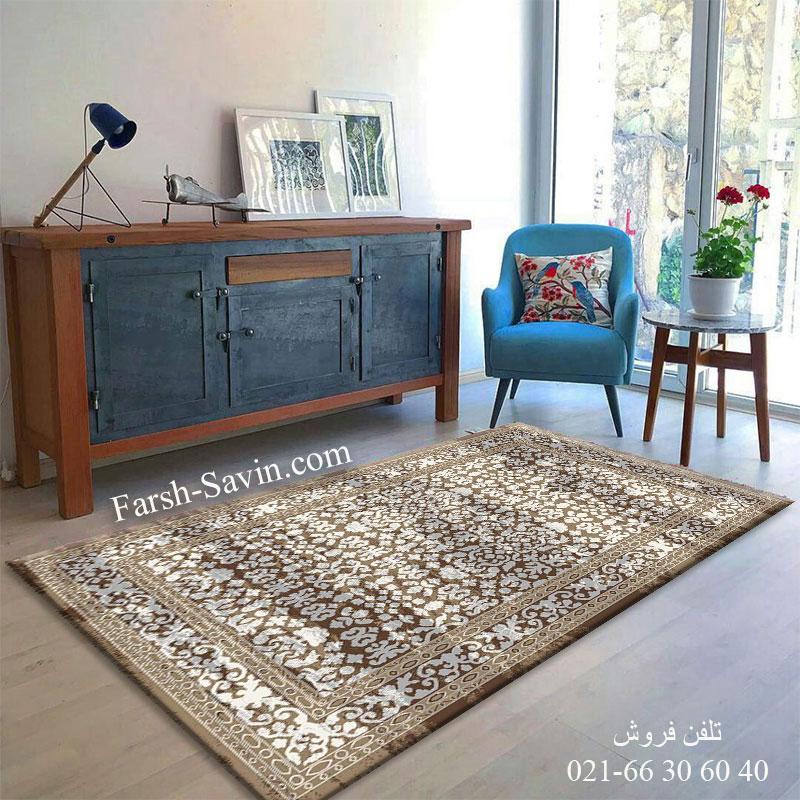 فرش ساوین 4068 شکلاتی فرش باکیفیت
