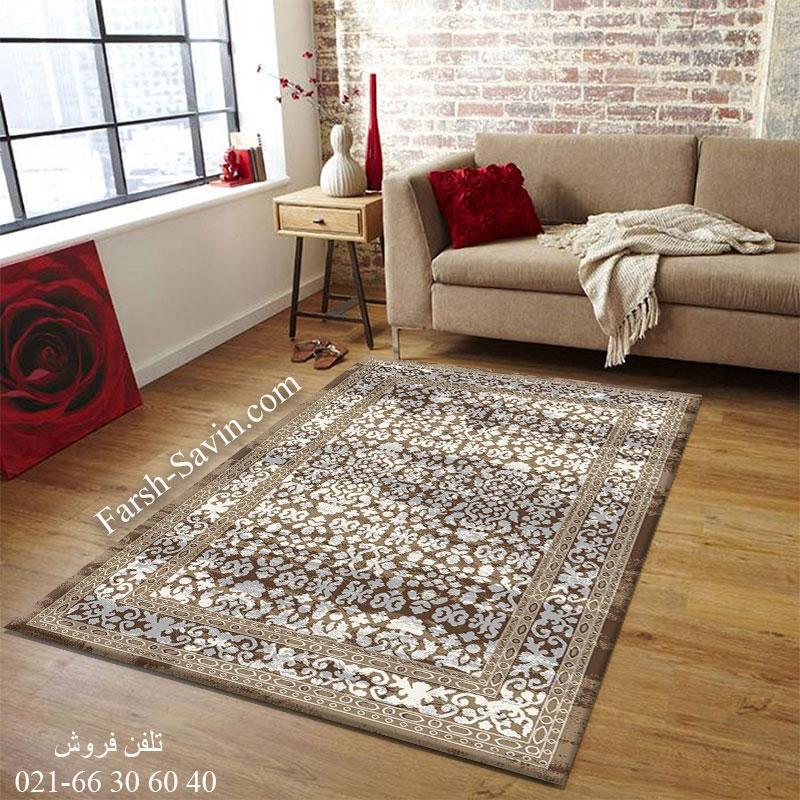 فرش ساوین 4068 شکلاتی فرش خوش نقشه
