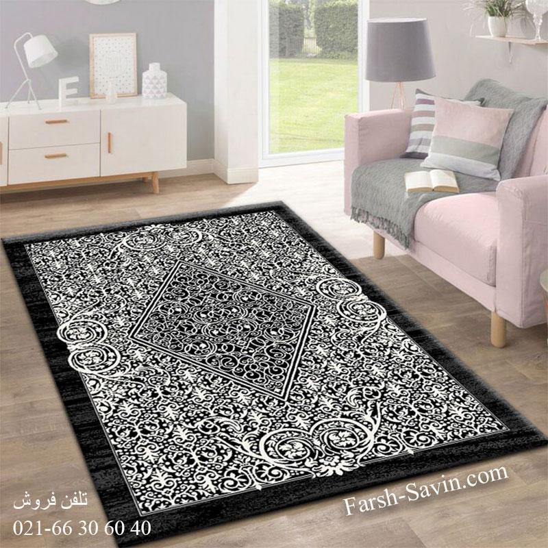 فرش ساوین 4069 مشکی فرش  اتاق خواب