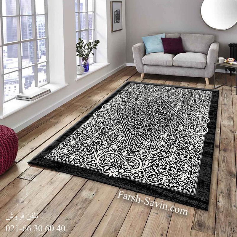 فرش ساوین 4069 مشکی فرش اتاق پذیرایی