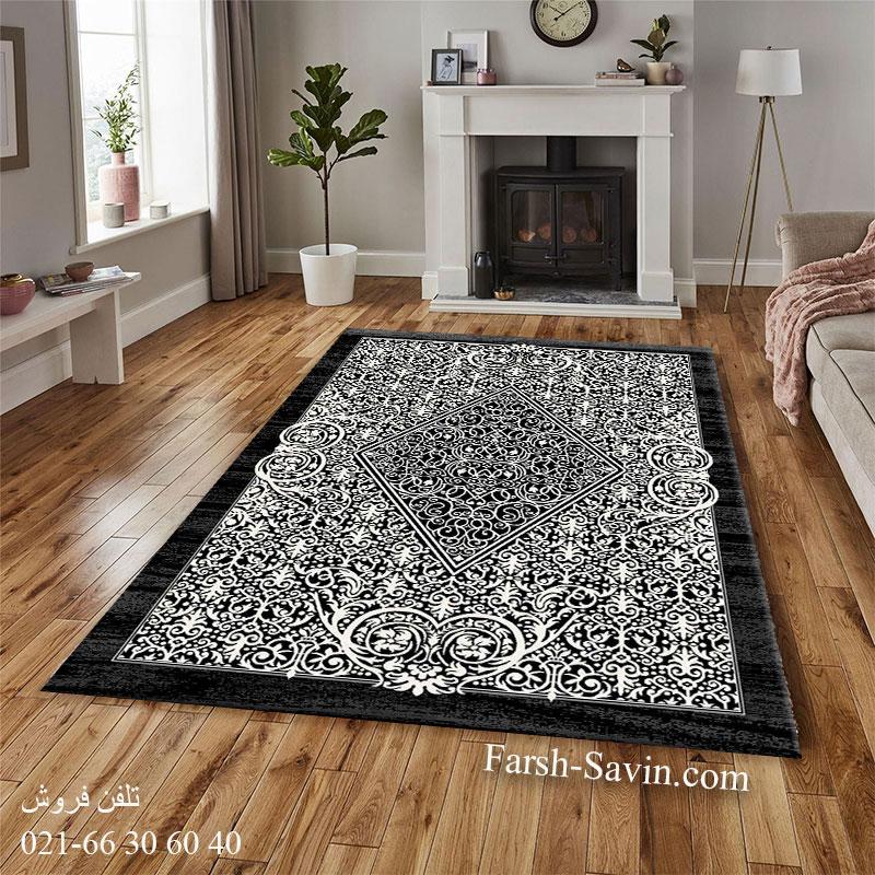 فرش ساوین 4069 مشکی فرش  شیک