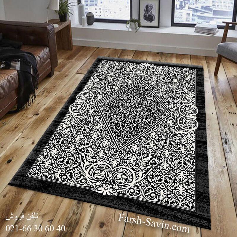 فرش ساوین 4069 مشکی فرش  پرفروش
