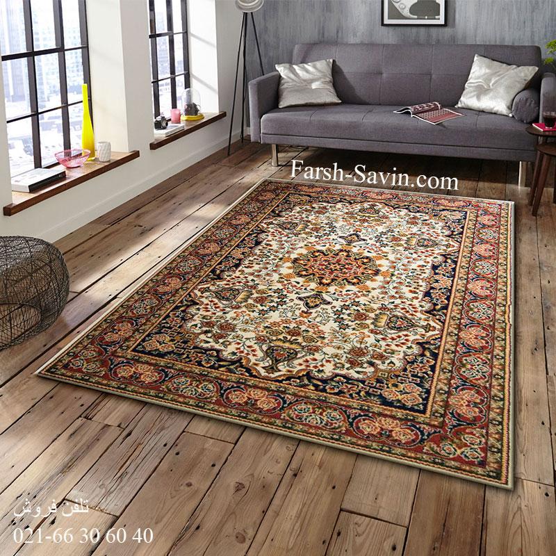 فرش ساوین افشار کرم فرش اتاق پذیرایی