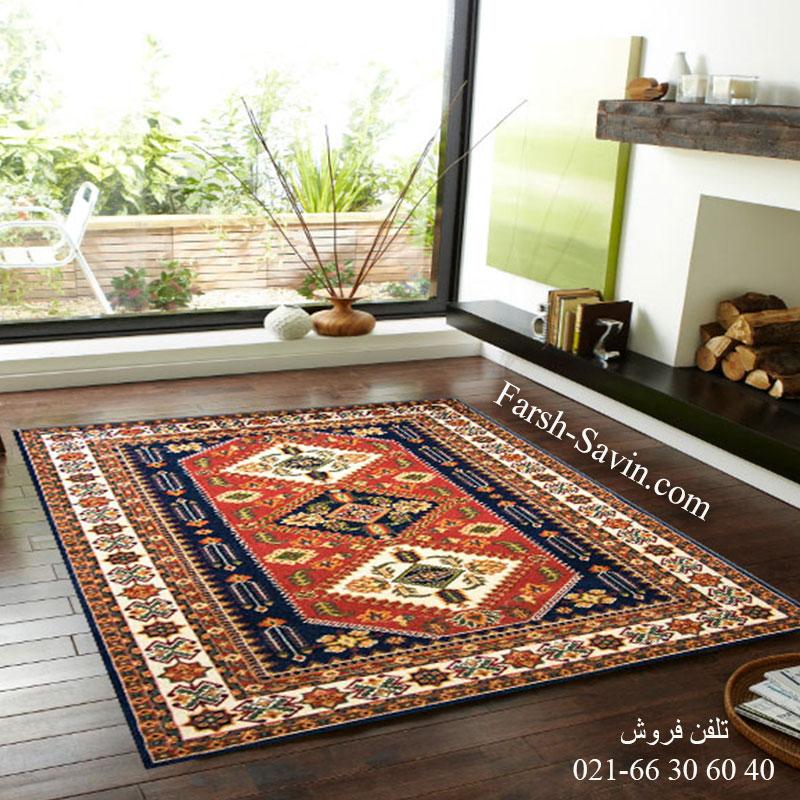 فرش ساوین آنیتا سرمه ای فرش زیبا