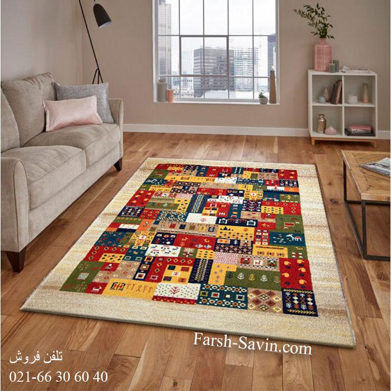 فرش ساوین اترک کرم فرش خاص