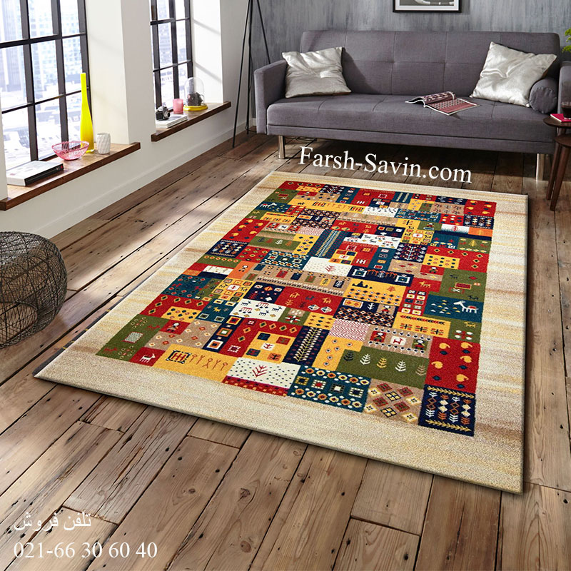 فرش ساوین اترک کرم فرش پرفروش