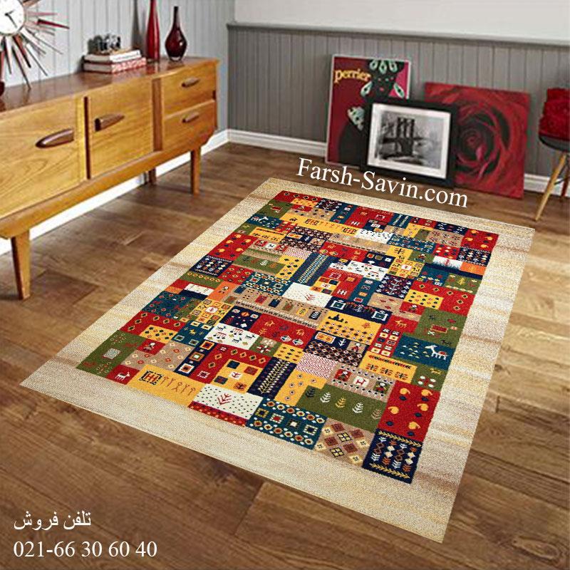 فرش ساوین اترک کرم فرش زیبا