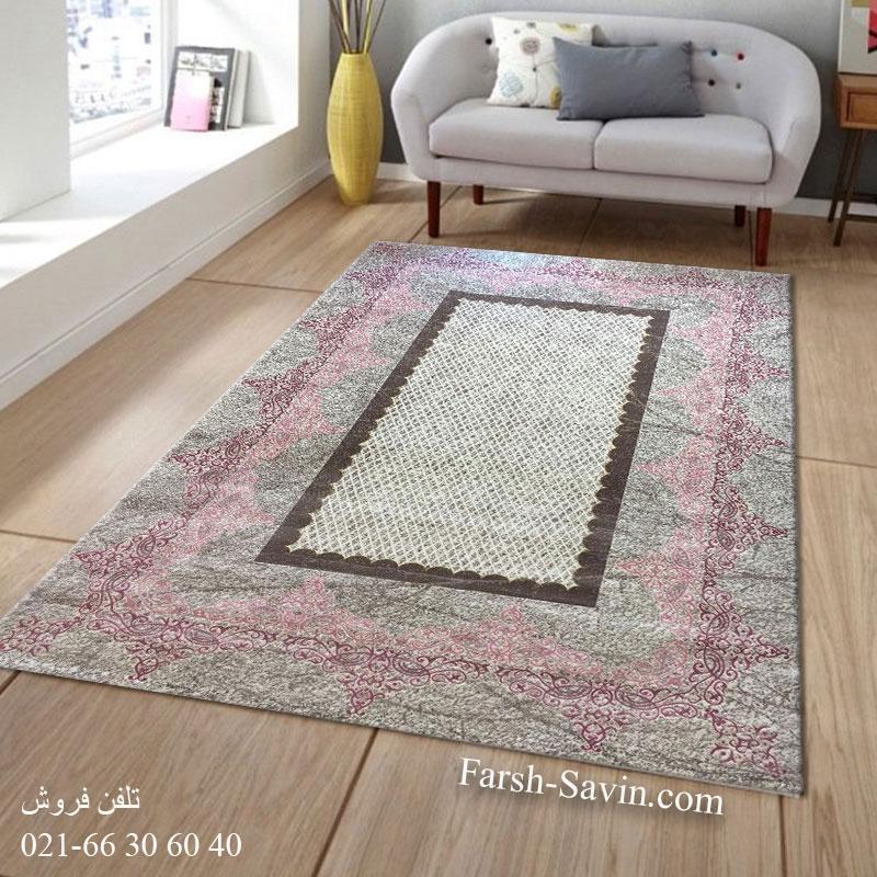 فرش ساوین 1505 صورتی فرش خاص