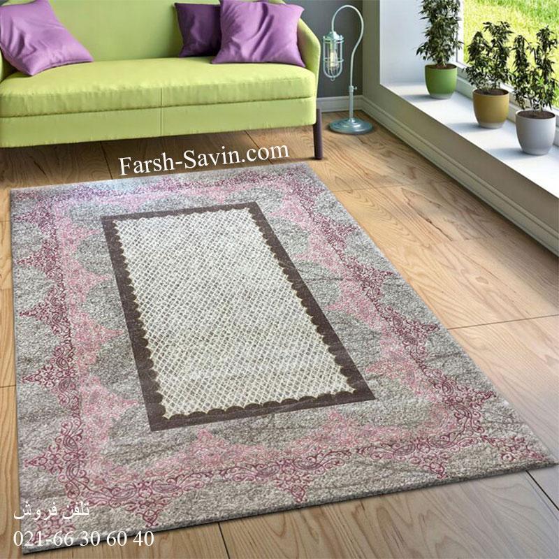فرش ساوین 1505 صورتی فرش اتاق خواب