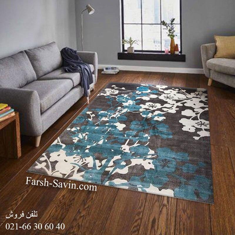فرش ساوین 1520 آبی فرش مدرن