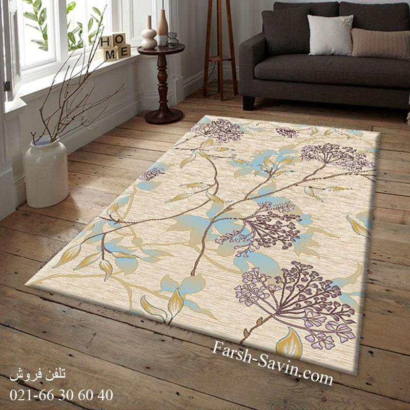 فرش ساوین 7260 کرم فرش با کیفیت