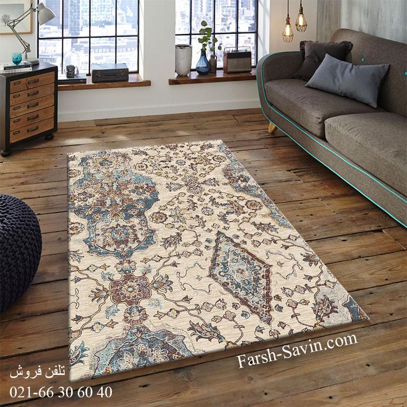 فرش ساوین 7262 کرم فرش زیبا