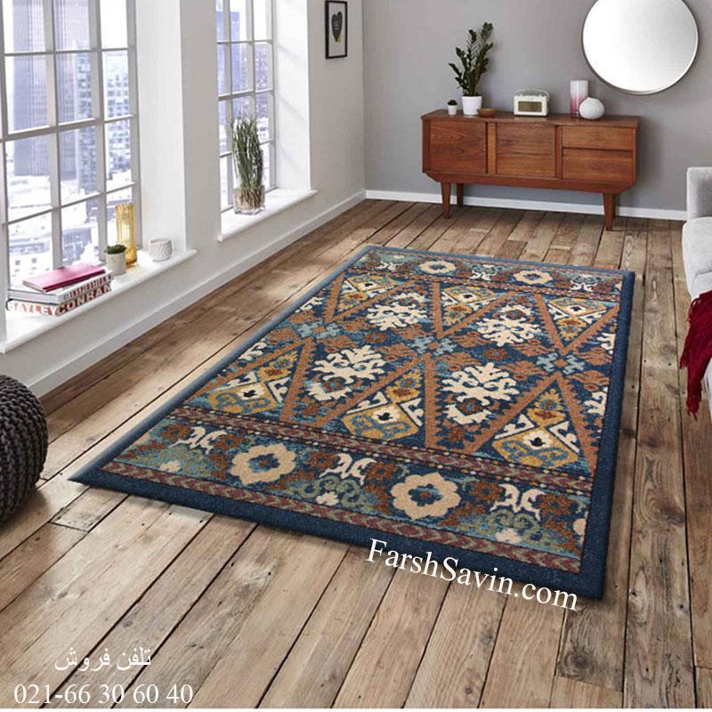 فرش ساوین 7267 آبی تیره فرش با کیفیت