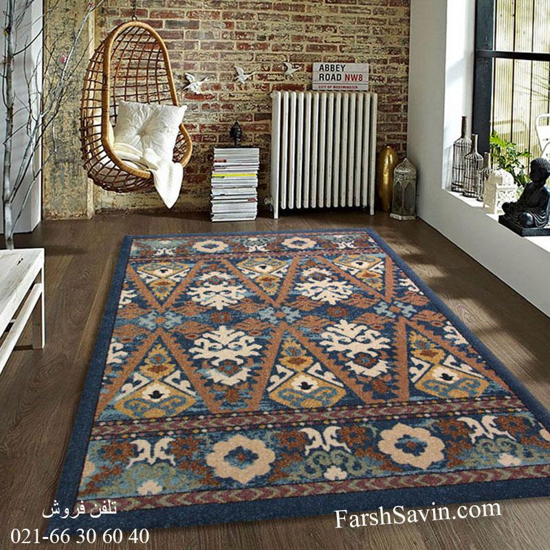 فرش ساوین 7267 آبی تیره فرش آشپزخانه