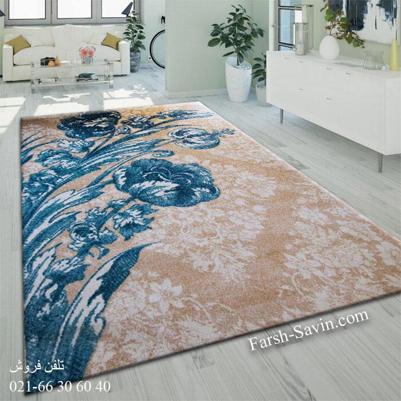 فرش ساوین آرتین کرم فرش با کیفیت