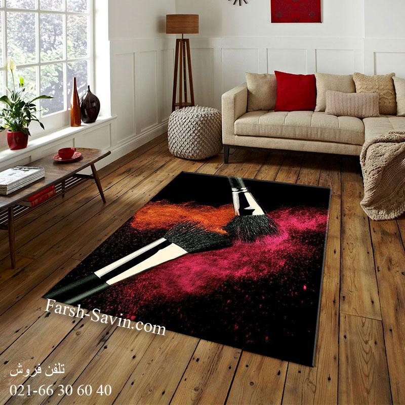 فرش ساوین بوم رنگ فرش متفاوت