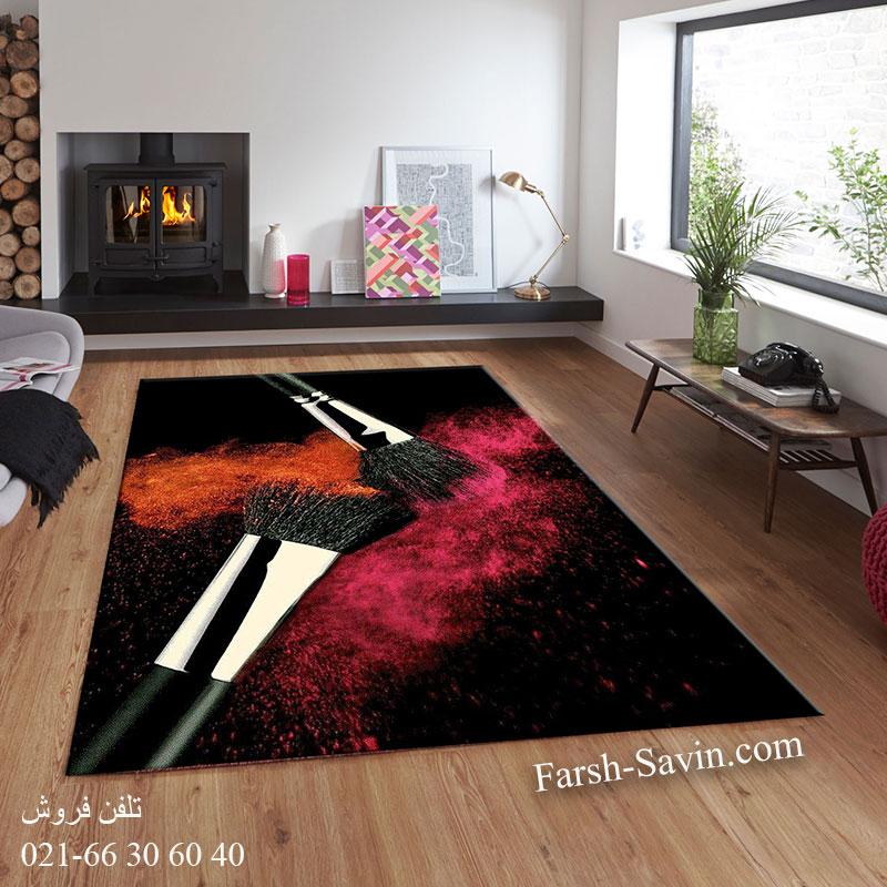 فرش ساوین بوم رنگ فرش با کیفیت