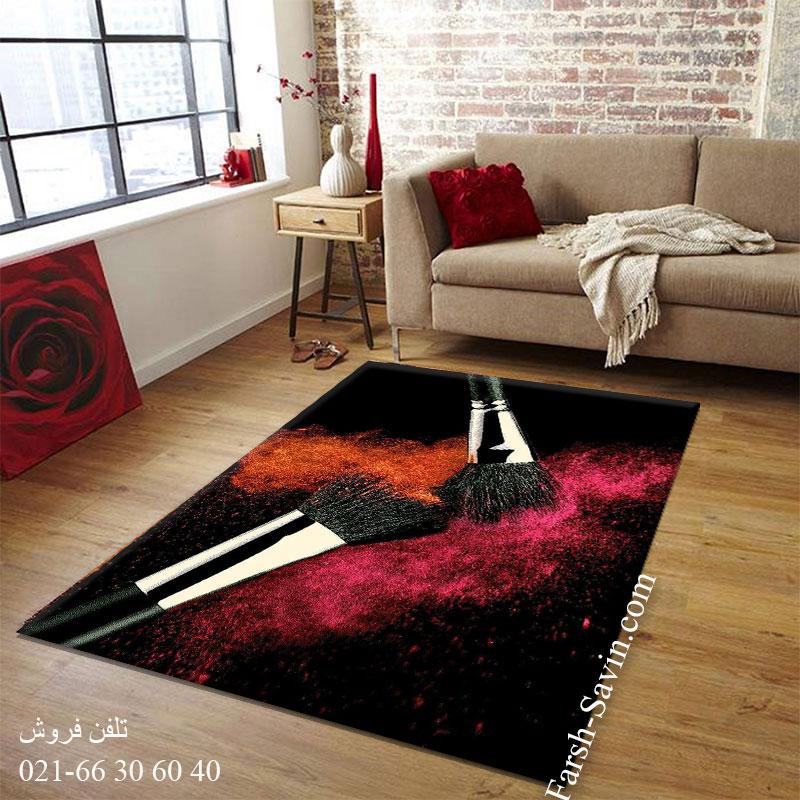 فرش ساوین بوم رنگ فرش زیبا