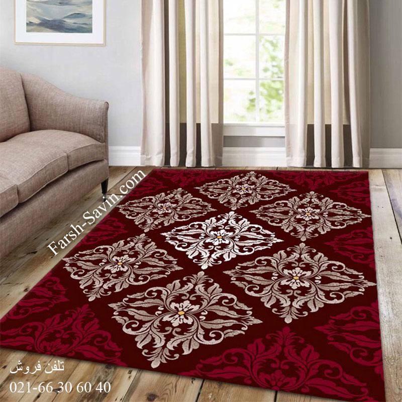 فرش ساوین کرانه قهوه ای فرش زیبا