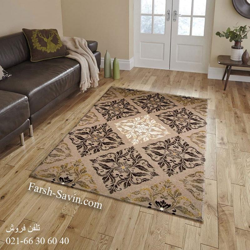 فرش ساوین کرانه شکلاتی فرش پرفروش