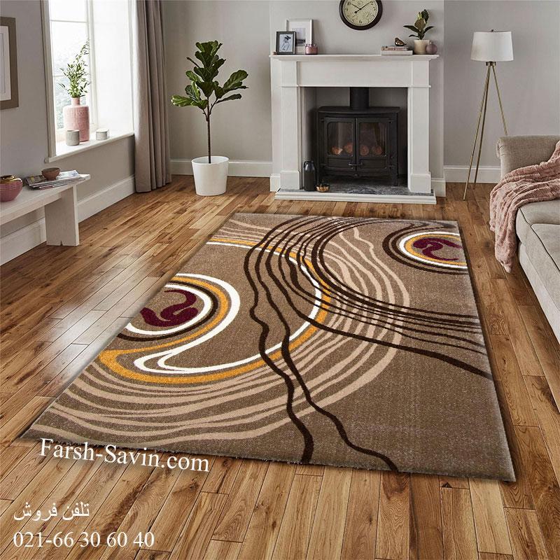 فرش ساوین روژان شکلاتی فرش خاص