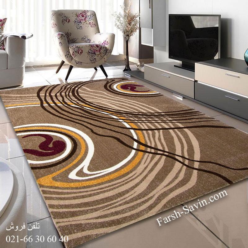 فرش ساوین روژان شکلاتی فرش فانتزی