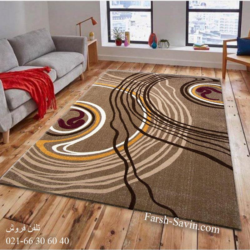 فرش ساوین روژان شکلاتی فرش با کیفیت
