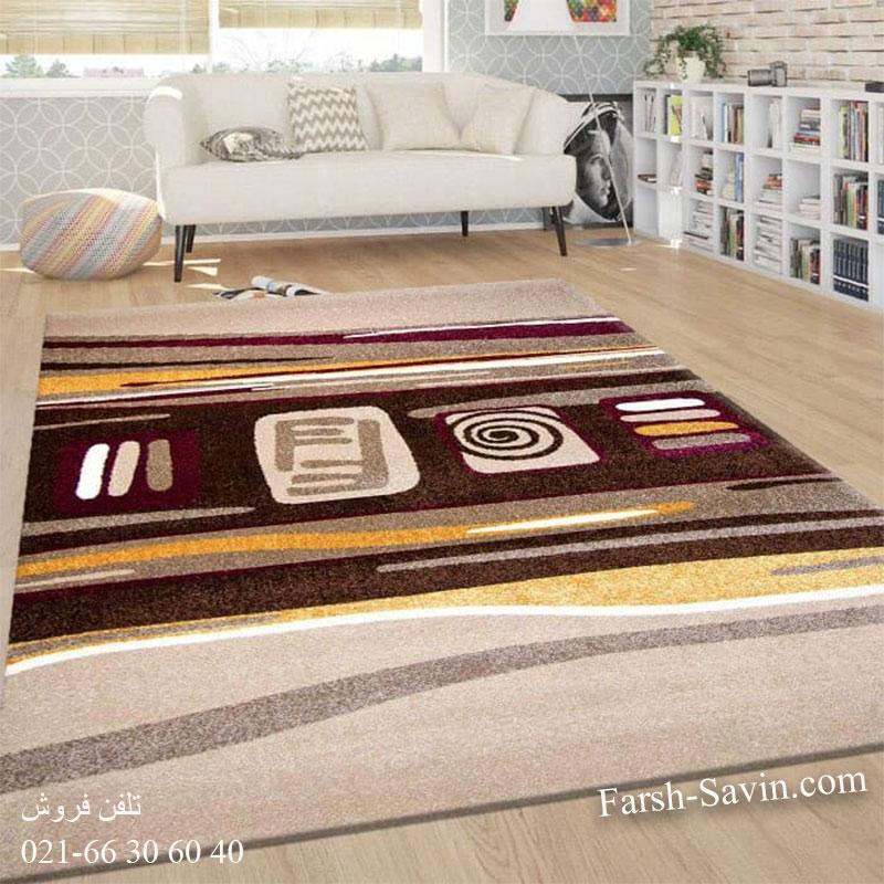فرش ساوین هدیه شکلاتی فرش پرفروش