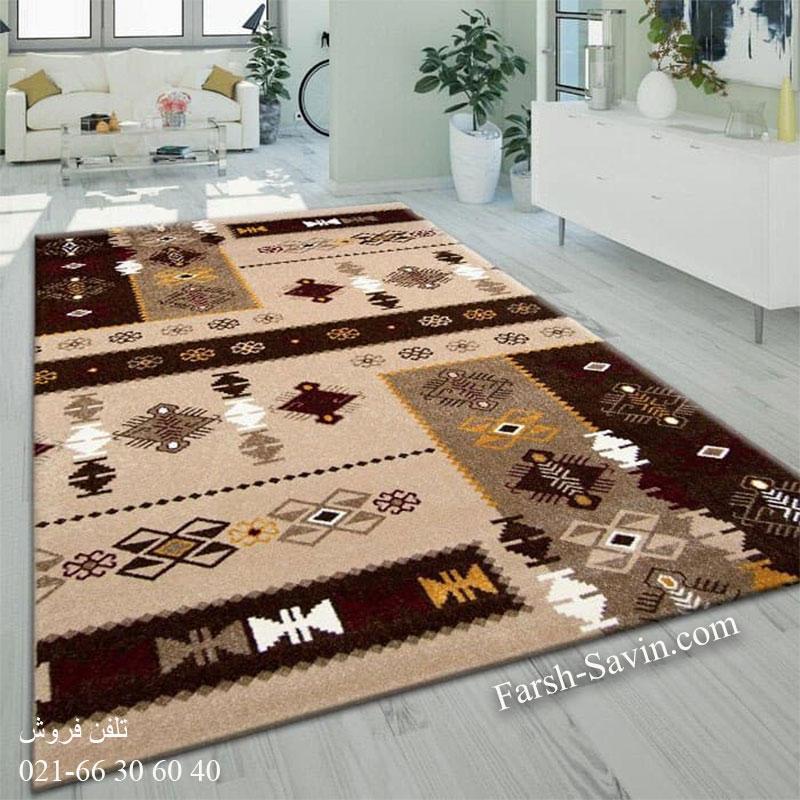 فرش ساوین پونه شکلاتی فرش شکیل