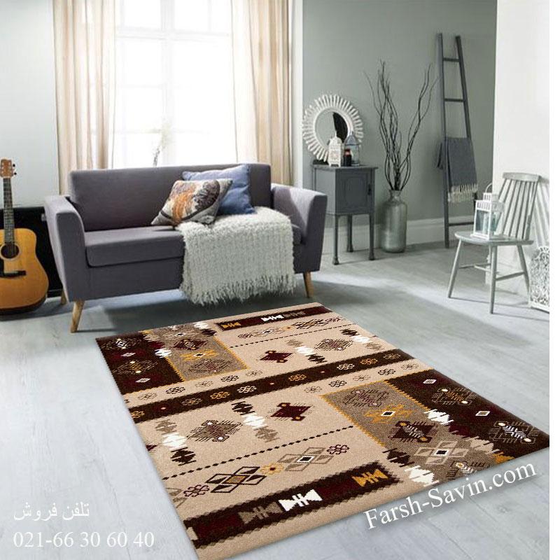 فرش ساوین پونه شکلاتی فرش پرفروش
