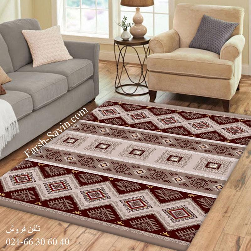 فرش ساوین هامون شکلاتی فرش پرفروش