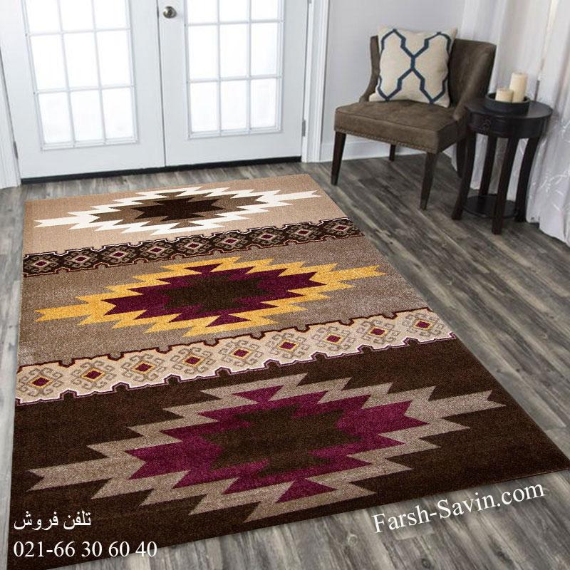 فرش ساوین پوپک نسکافه ای فرش ارزان