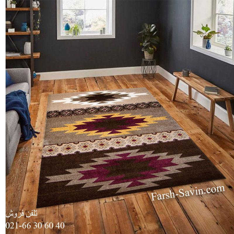 فرش ساوین پوپک نسکافه ای فرش پرفروش