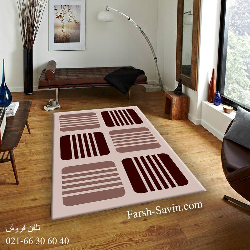 فرش ساوین آرشا شکلاتی فرش مدرن