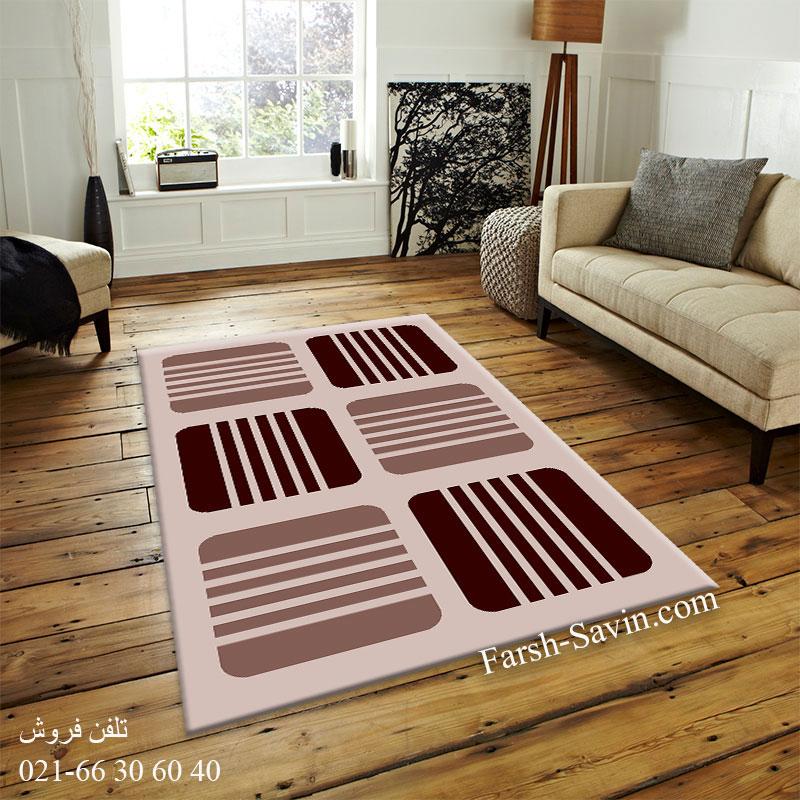 فرش ساوین آرشا شکلاتی فرش پرفروش