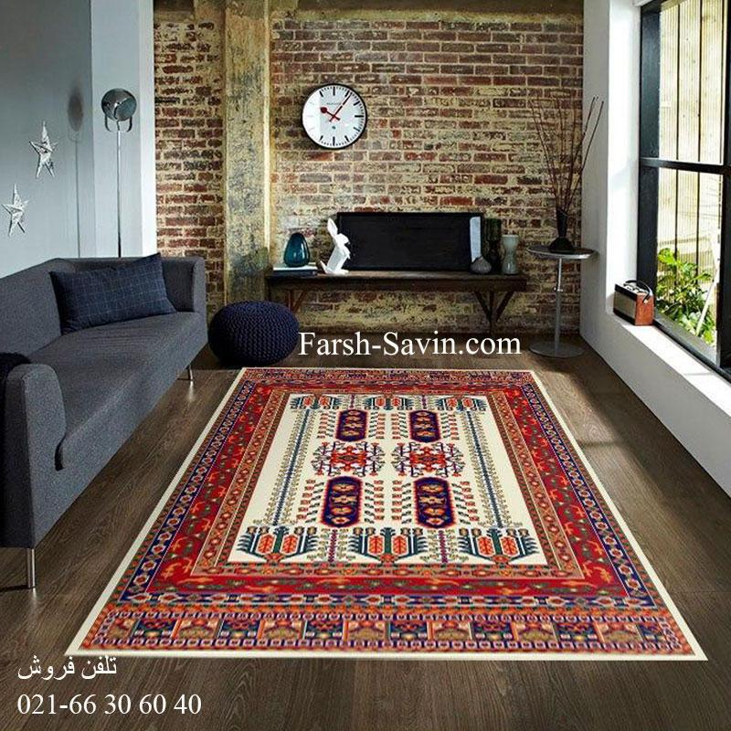 فرش ساوین بهرخ کرم فرش زیبا