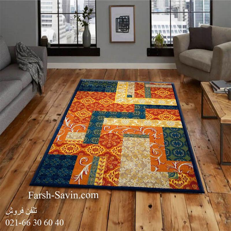 فرش ساوین یاس سرمه ای فرش پرفروش