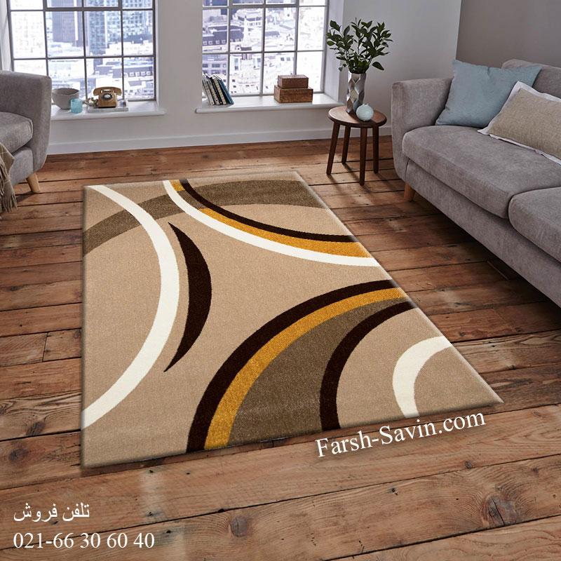 فرش ساوین پرهام شکلاتی فرش خاص