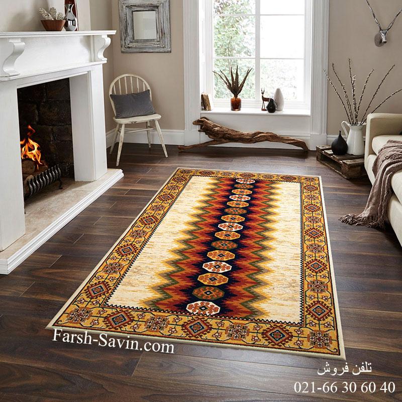 فرش ساوین پریناز کرم فرش اتاق پذیرایی