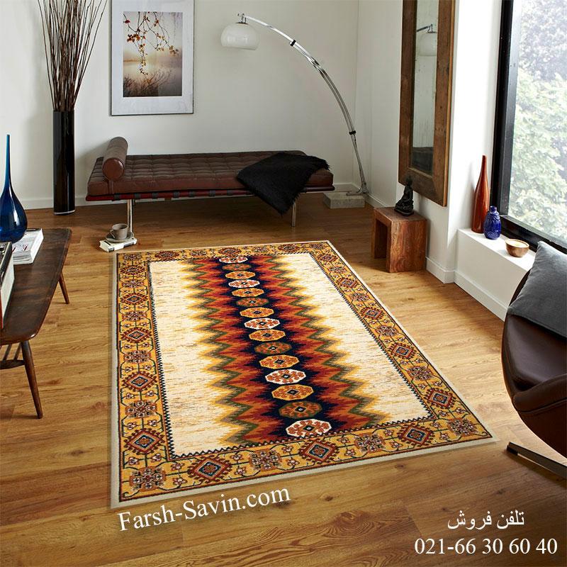 فرش ساوین پریناز کرم فرش پرفروش