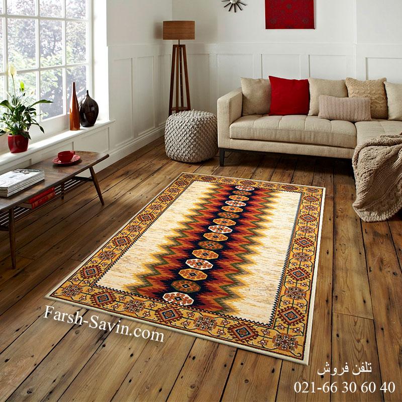 فرش ساوین پریناز کرم فرش باکیفیت