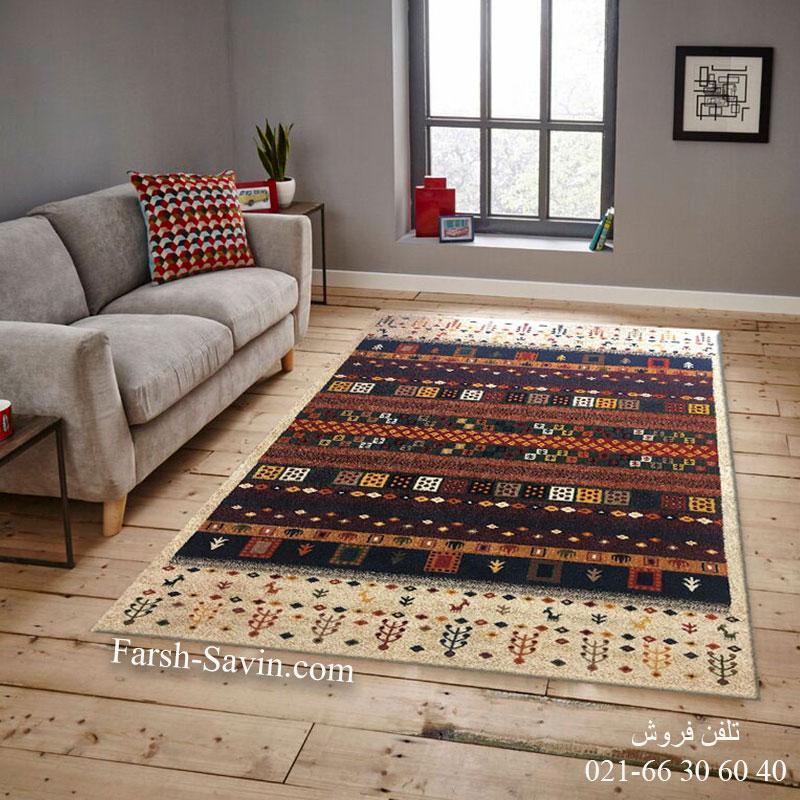 فرش ساوین زنبق کرم فرش آشپزخانه